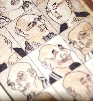 hokusai manga vol. 18 - 3