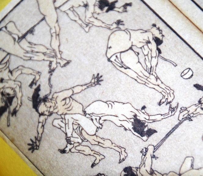 hokusai manga vol. 18 - 4