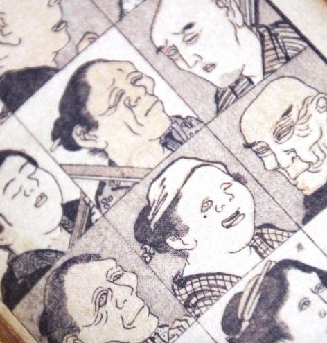 hokusai manga vol. 18 - 5