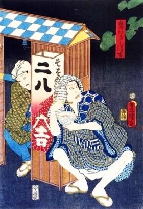 soba_toyokuni