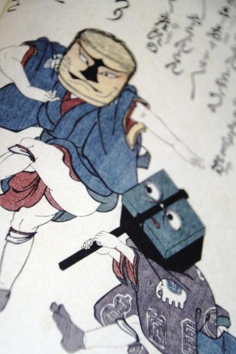 Utagawa Kuniyoshi - Hittukuken