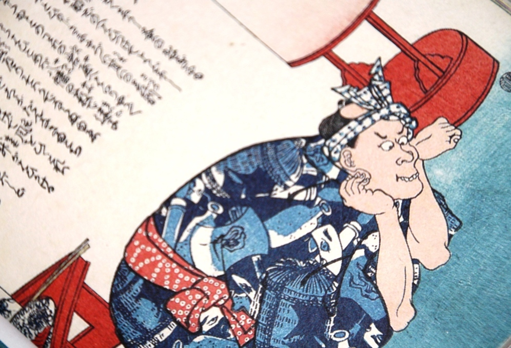Utagawa Kuniyoshi - Hyakuhin Banashi