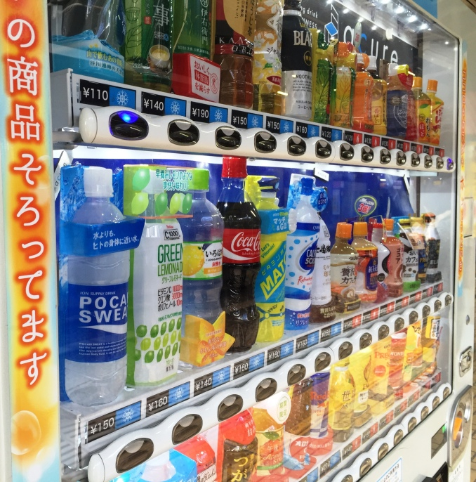 Distributore automatico 3