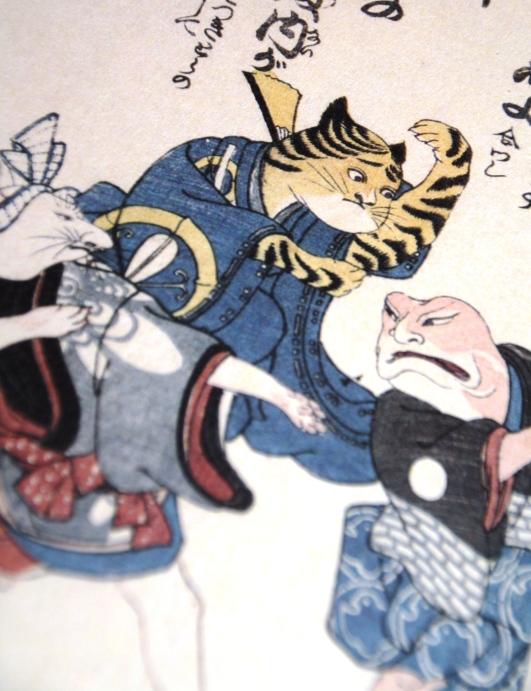 Utagawa Kuniyoshi - Ken no Keiko