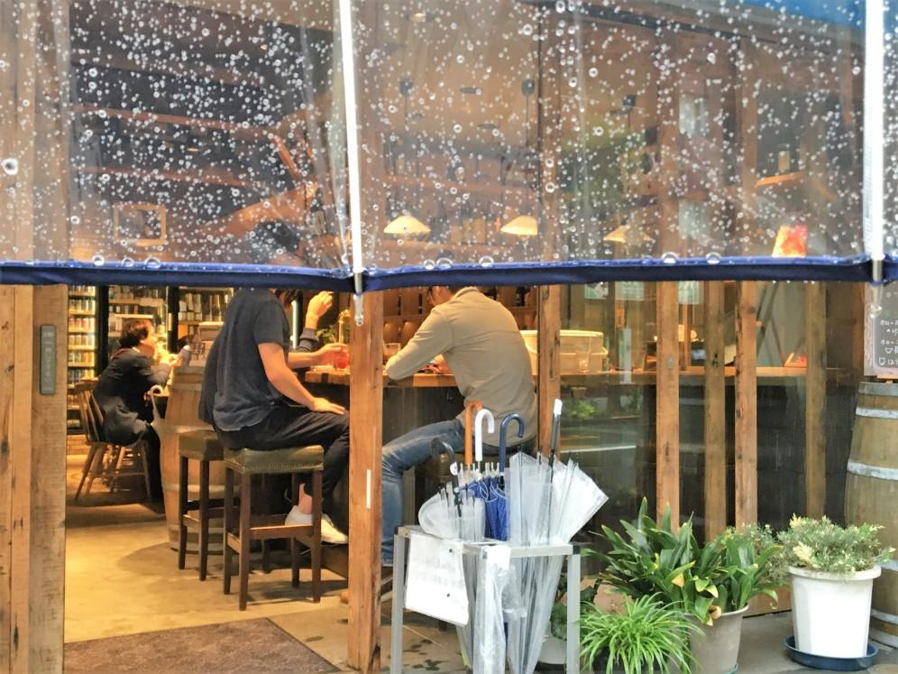 enjoy the rain@bar