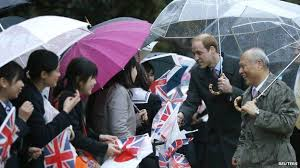 Prince William in Tokyo (2)