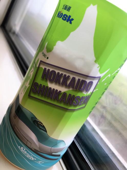 Hokkaido Shinkansen green tea