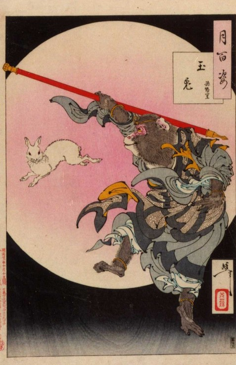 Jade Rabbit and Songoku the Monkey King (Tsukioka Yoshitoshi)