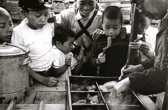 photo-by-domo-ken-1955