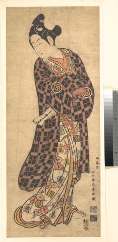 sanogawa-ichimatsu