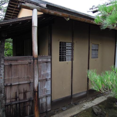 Taian Tea House, Patrimonio Nazionale attribuito a Sen-no-Rikyu