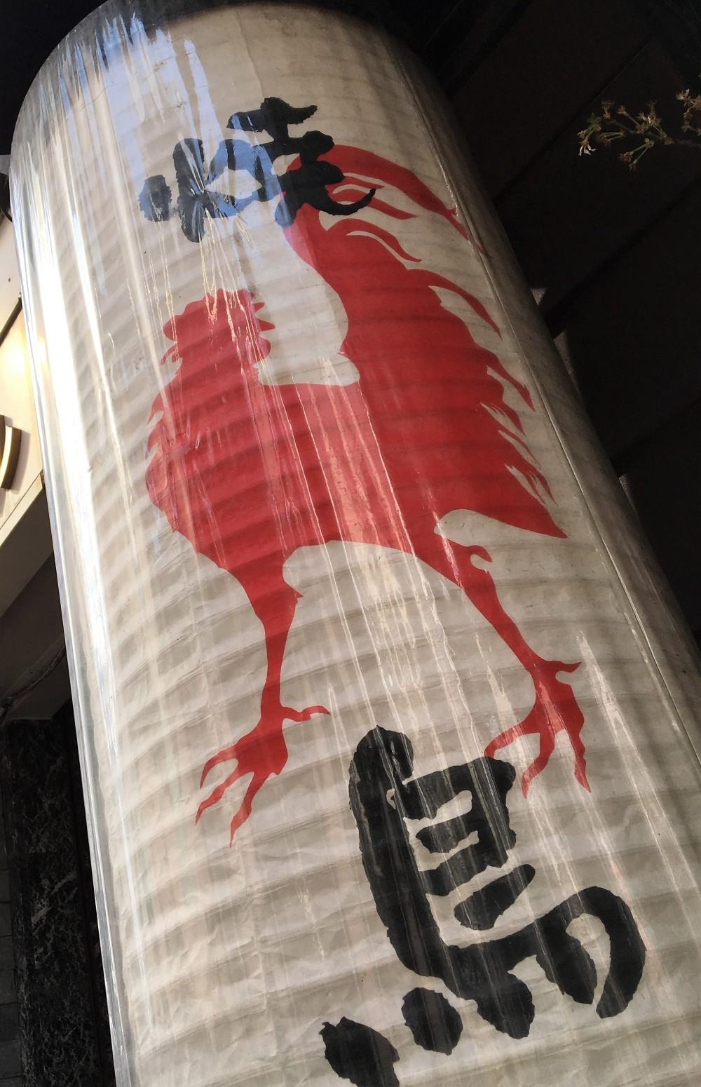 Yakitori (5)