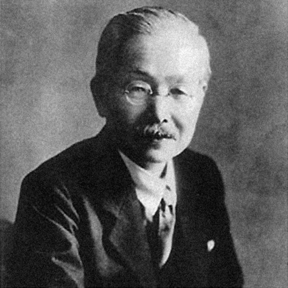 Dr_-Kikunae-Ikeda